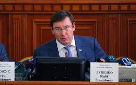 Луценко заявил, что уходит в отставку