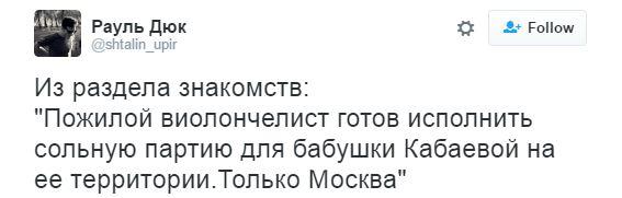 """Багата бабуся """"коханки Путіна"""" підірвала соцмережі (3)"""