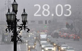 Прогноз погоды в Украине на 28 марта