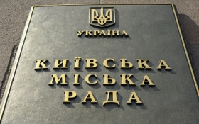 Киевские депутаты устроили побоище за сквер в столице: появилось видео