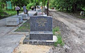 """В Тернополі вандали облили фарбою пам'ятник бійцям дивізії """"Галичина"""""""