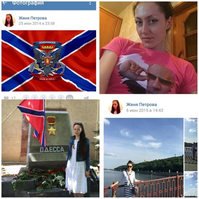 Новий сепаратистський скандал розгорається через юристку Ахметова: з'явилися фото (1)
