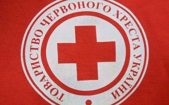 """На оккупированный Донбасс отправили грузовики """"Красного Креста"""""""