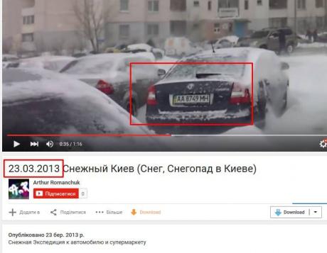 ЗМІ: Шокін їздить на Mercedes за 19 млн грн, прикриваючись номерами від Skoda (5 фото) (5)