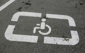 Нардепи зробили крок в боротьбі з порушниками правил паркування: з'явилися деталі