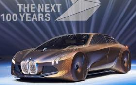 Представлен концепт самоуправляемого автомобиля будущего