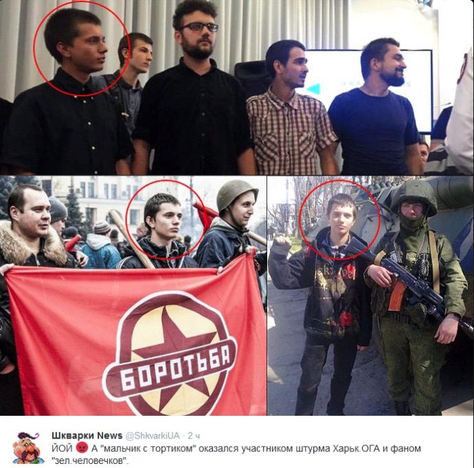 """Один зі студентів-метальників торта виявився фанатом """"русского міра"""": з'явилися фото (1)"""