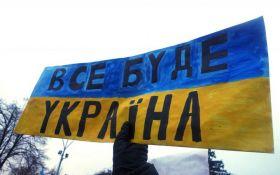 Закон про реінтеграцію Донбасу вступив в силу: головні нововведення