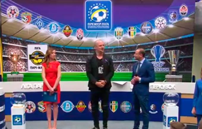 Відбулося жеребкування чемпіонату України 2016/2017 з футболу: опубліковано фото