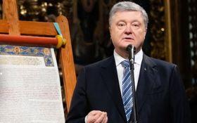 """""""А где их томос?"""": Порошенко жестко поставил на место РПЦ"""