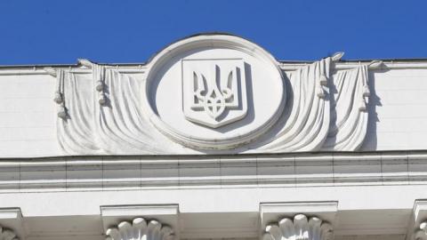 В Україні хочуть поширити спецконфіскацію на всі злочини