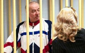 У Британії отруїли колишнього російського шпигуна