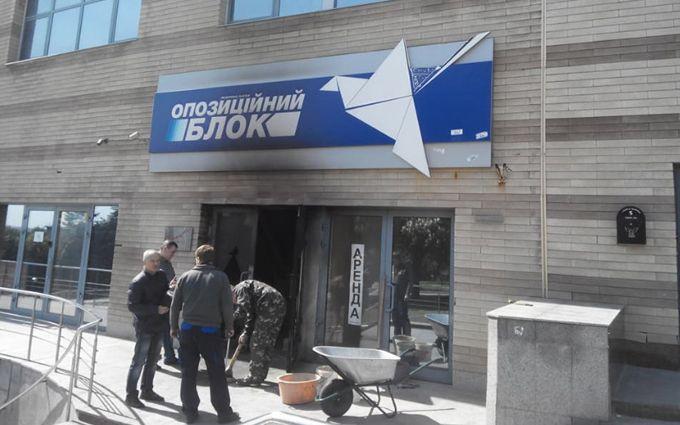 """У Дніпрі підпалили офіс """"Опозиційного блоку"""": з'явилися фото"""
