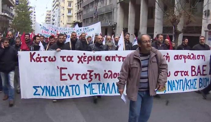 Всеобщая забастовка из-за пенсионной реформы парализовала Грецию