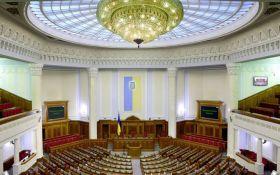 Відомо, коли Рада голосуватиме за курс України на ЄС і НАТО