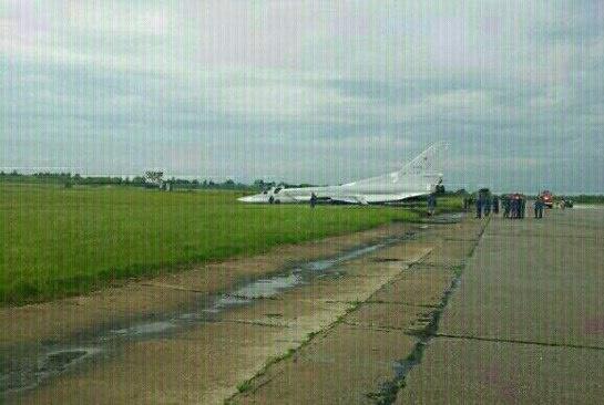У Росії стався інцидент з бойовим літаком, є поранені: з'явилися фото (1)