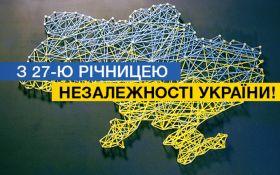 День Независимости Украины 2018: трогательные поздравления первых лиц страны