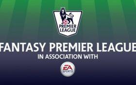 Фэнтези английской Премьер-лиги в лиге Sport Arena