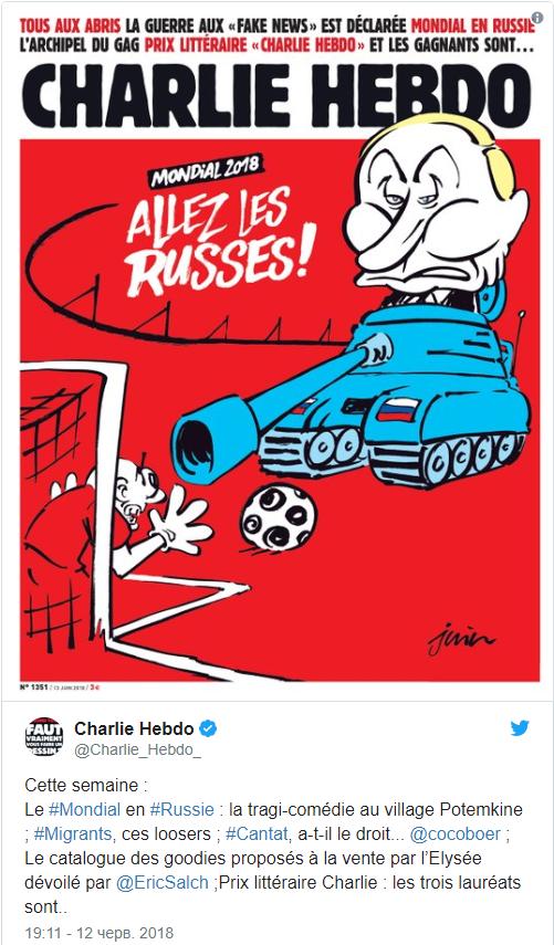 Журнал Charlie Hebdo безжалостно высмеял Путина на обложке номера о ЧМ-2018 (1)