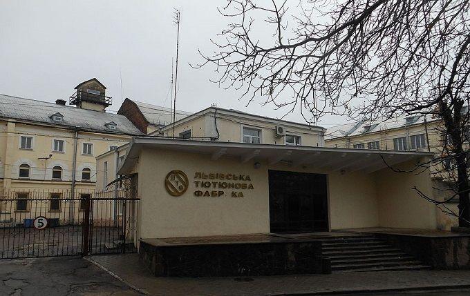 Тютюнові гіганти знову поширюють фейк про львівського виробника сигарет