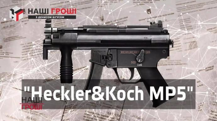 Навколо Авакова розгорається скандал через автомати і гвинтівки: опубліковані фото і відео (1)