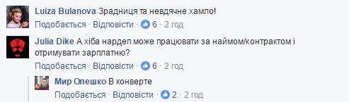 Савченко пошла в телеведущие и взбудоражила соцсети (3)