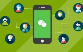 Популярный мессенджер WeChat станет официальной ID-системой в Китае