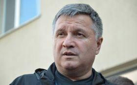 Вам трудно понять - Аваков выступил с громким заявлением о захвате заложников