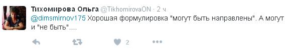 Путін дав добро на новий податок: соцмережі скипіли (2)
