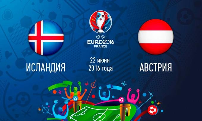 Ісландія - Австрія: онлайн матч третього туру Євро-2016
