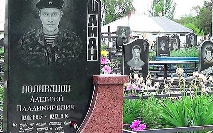 У Донецьку розростається кладовище бойовиків ДНР: з'явилося відео