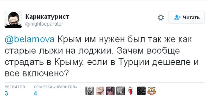 Крим відчув ніж у спині: соцмережі висміяли наплив росіян до Туреччини (2)