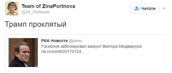 Кума Путіна заблокували в Facebook: в соцмережах буйно відреагували (1)