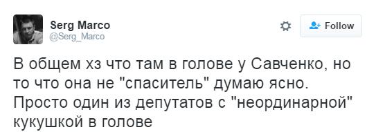 Скандальна заява Савченко про ДНР-ЛНР підірвала соцмережі (3)