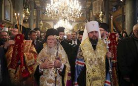 Вселенський патріарх Варфоломій вручає Томос про автокефалію голові ПЦУ Епіфанію: онлайн-трансляція