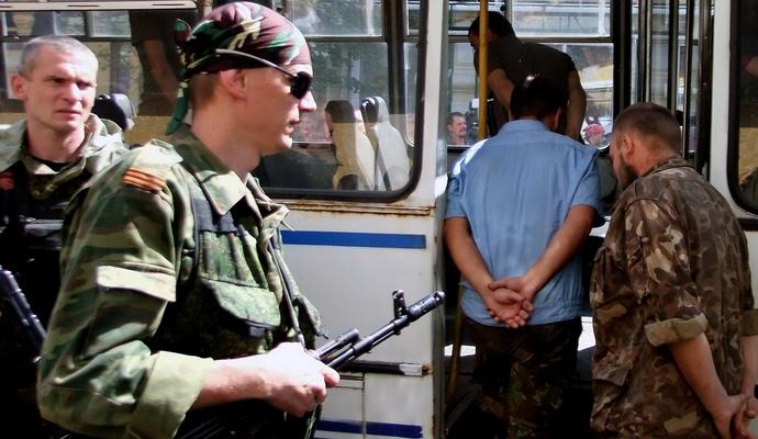 Ожидается частичный обмен пленными между Украиной и ЛНР - Маломуж