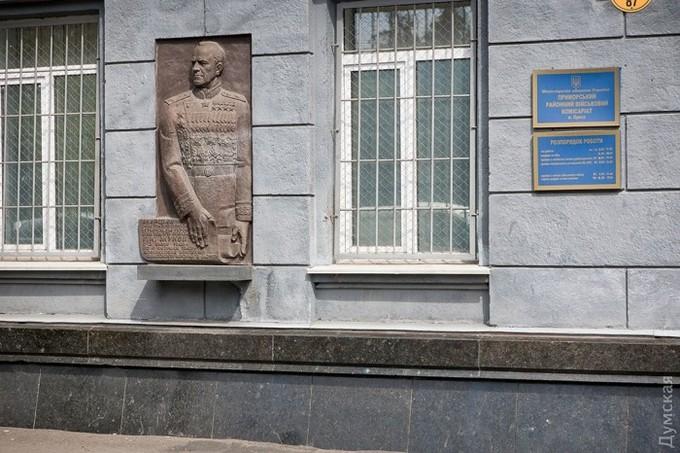 В Одесі розбили меморіальну дошку радянському воєначальнику: опубліковано фото (1)