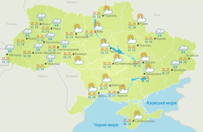 Прогноз погоды в Украине на 25 мая (1)
