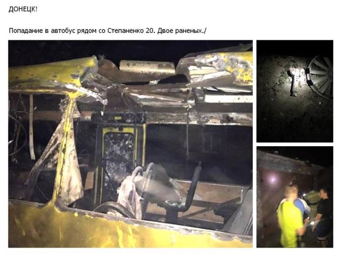 У штабі АТО фото і картами спростували нову пропаганду бойовиків ДНР (1)