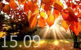 Прогноз погоды в Украине на 15 сентября