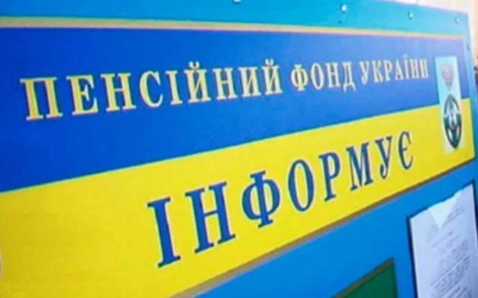 В Украине запустили сайт мониторинга рабочего стажа и размера пенсии