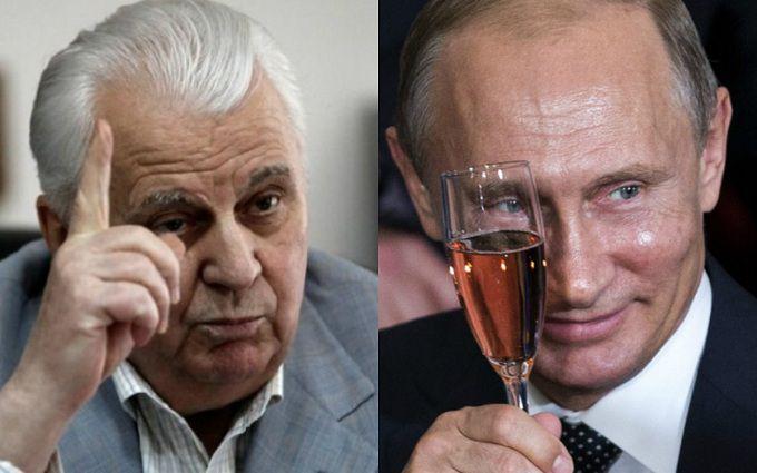 Путіна несподівано привітав один із президентів України