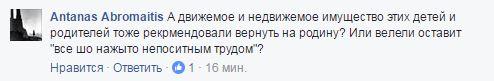 Росія відкрито готується до війни: в соцмережах обговорюють вимогу для чиновників РФ (7)