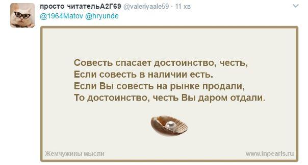 У Росії вже хочуть захищати честь Путіна: в мережі сміються (2)