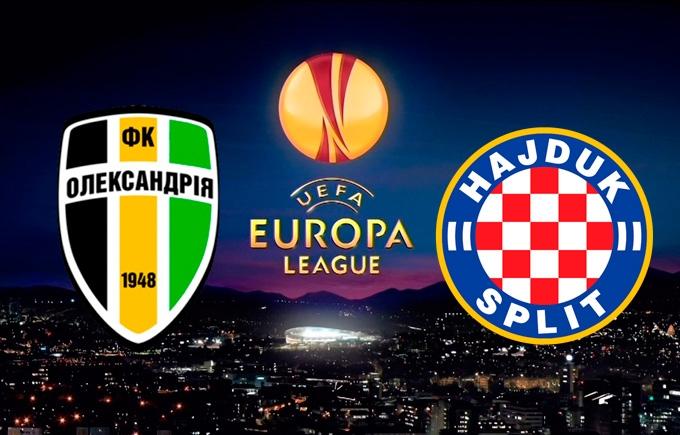Олександрія - Хайдук: онлайн трансляція матчу Ліги Європи