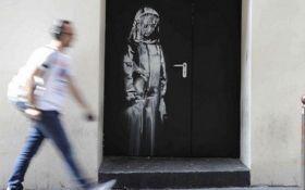 У Парижі викрали популярну картину Бенксі: з'явилися подробиці