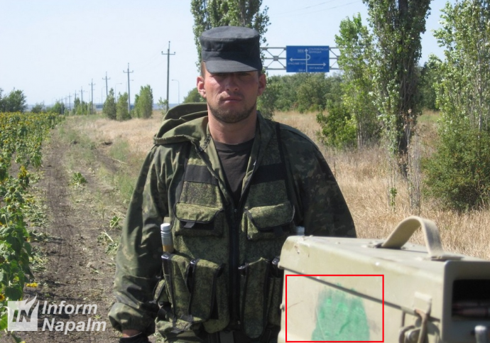 З'явилися нові фото путінських подарунків для бойовиків ЛНР (3)