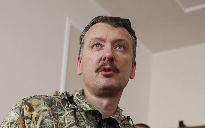 Боевик Стрелков разругал ДНР из-за смерти Гиви