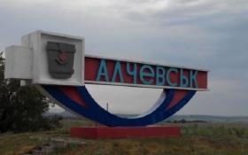Очевидець розповів про кримінальну вакханалію, влаштовану бойовиками ЛНР у Алчевську