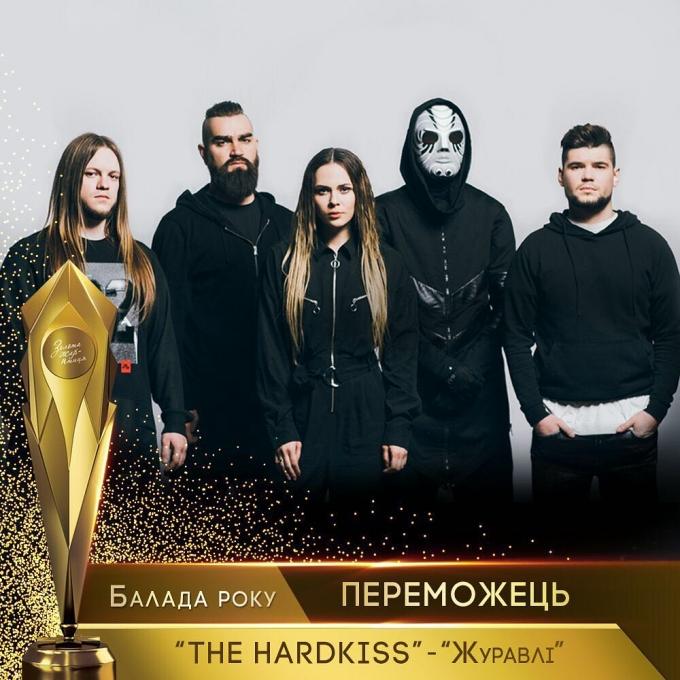 Золотая жар-птица 2018: победители престижной музыкальной премии Украины (4)
